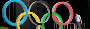 juegos olimpicos 2021 familia del sagrado corazon rscj